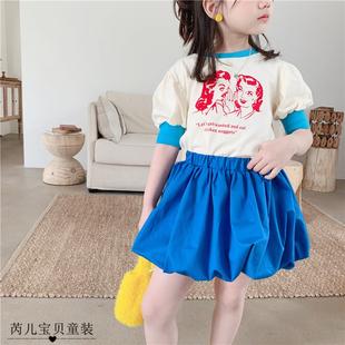 韩版童装女童装儿童夏季泡泡袖欧美风短袖T恤花苞裙南瓜短裙套装