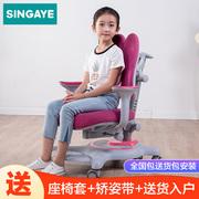 心家宜家用儿童写字椅学习椅子可调节靠背小学生人体工学升降转椅