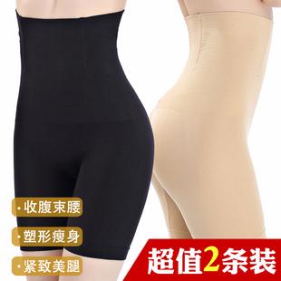 收腹提臀内裤女塑身安全裤产后瘦身高腰收胃塑形无痕平角收腹裤头