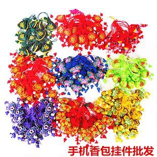 中国结双面刺绣手机链挂件饰品七彩香包挂饰特色小