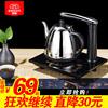 自动上水壶电热烧水壶家用智能功夫茶炉泡茶具器电磁炉自吸式抽水