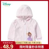 查看精选迪士尼童装春秋男女童加绒保暖卫衣 前开带帽加厚外套153S738最新价格
