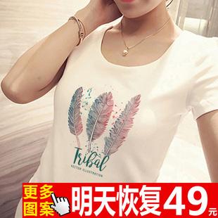 白色短袖t恤女夏装印花半袖体恤百搭纯棉字母短款紧身上衣潮