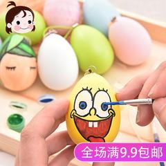 创意儿童手绘鸡蛋壳玩具幼儿园DIY美术手工制作材料绘画亲子彩蛋