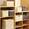 编织收纳筐书本玩具储物盒零食藤编收纳箱日式收纳框柜子整理盒