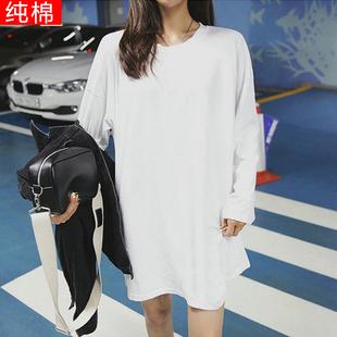 春秋季长袖中长款原宿白色大码纯棉打底衫上衣服宽松T恤女装