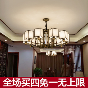 新中式吊灯客厅灯现代简约餐厅全铜吊灯饰创意卧室中式灯具中国风