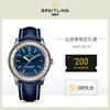 百年灵航空计时瑞士手表机械男女简约气质商务中国机长表
