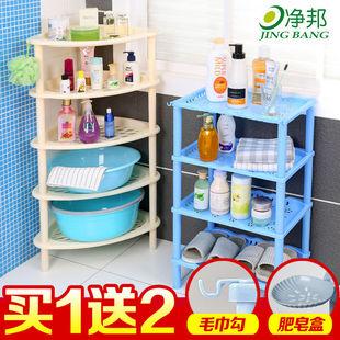 浴室洗手间厕所卫生间置物架落地厨房收纳架脸盆架洗脸放盆三角架