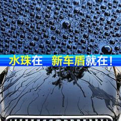 龟牌车蜡新汽车蜡黑色车专用白色养护防护腊镀膜划痕上光修复去污