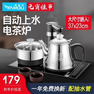 37x23嵌入式全自动上水壶电热烧水家用自吸抽水泡茶具器电磁茶炉