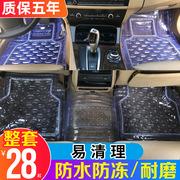 汽车透明防滑通用加厚脚垫 环保塑料 pvc软胶防水乳胶地垫防冻