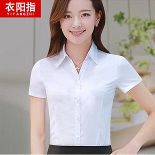 职业装短袖白衬衫女夏工作服正装工装大码V领半袖衬衣女装ol