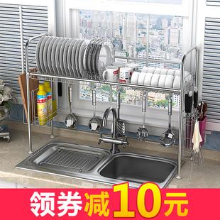 304不锈钢碗架水槽沥水架厨房置物架用品收纳架水池晾放碗碟架子