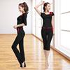 瑜伽服夏季健身运动套装女专业瑜珈莫代尔夏天薄款黑色舞蹈七分裤
