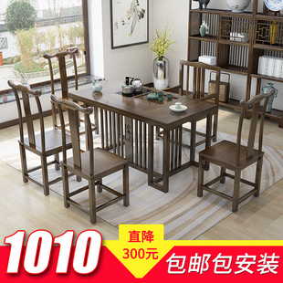 实木茶桌椅组合功夫茶桌仿古南榆木禅意茶艺桌新中式喝茶泡茶桌椅