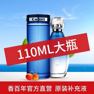 香百年汽车香水补充液 浓香型车载精油大瓶古龙香车用香水补充液