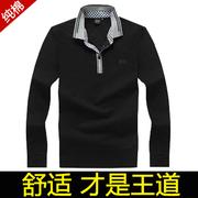 品牌男装纯棉秋季男士boss长袖t恤翻领丝光棉商务大码打底衫