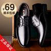 皮鞋男士透气韩版时尚商务休闲真皮夏季英伦黑色内增高正装男鞋子
