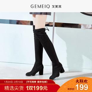 戈美其2018冬季系带弹力过膝长筒靴子女圆头粗跟高跟时装女鞋