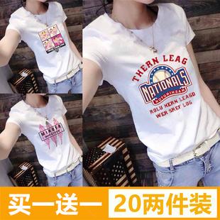 夏季白色短袖t恤女学生简约百搭体恤半袖原宿bf上衣服潮