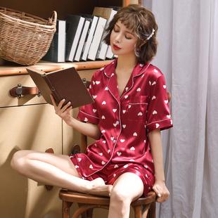 睡衣女夏季冰丝短袖两件套装仿真丝绸性感夏天宽松大码家居服薄款