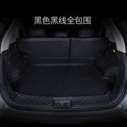 现代悦动后备箱垫全包围专用10 11 18款改装汽车防水后背尾箱垫。