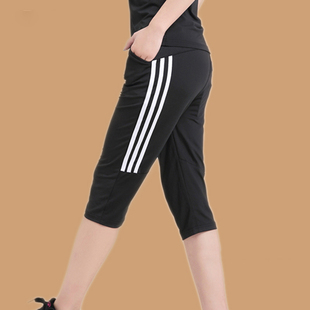 速干显瘦运动裤女宽松七分裤夏薄款哈伦小脚跑步瑜伽健身中裤