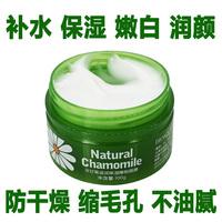 女免洗睡眠面膜抗防过敏补水保湿敏感性油性干性皮肤肤质肌肤学。