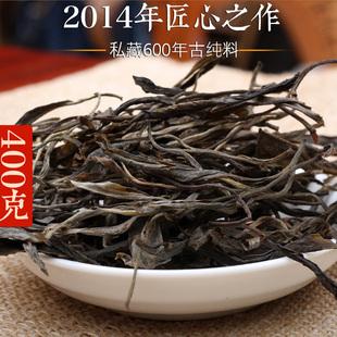 顶普茶叶品质普洱茶生茶古树茶2014年漭水黄家寨散茶400克木盒装