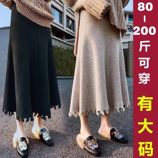 毛线针织裙半身裙女大码秋冬宽松中长款百褶长裙胖mm200斤a字裙子