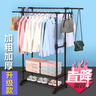 加粗加厚伸缩置地晾衣架落地室内室外晒衣架子置物架晾衣支架