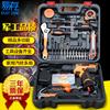 易存德国家用工具箱电工木工多功能五金维修组合工具套装带电钻包