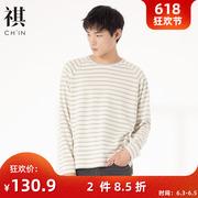 CHIN祺男条纹男春秋季男装卫衣套头圆领上衣宽松长袖简约针织