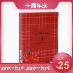 红番茄3代蚕丝面膜贴5片装冰膜补水晒后修复三代雪肌蚕丝面膜