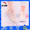 安踏女鞋 跑步鞋2019新鞋夏季鞋小粉鞋网面透气运动鞋女