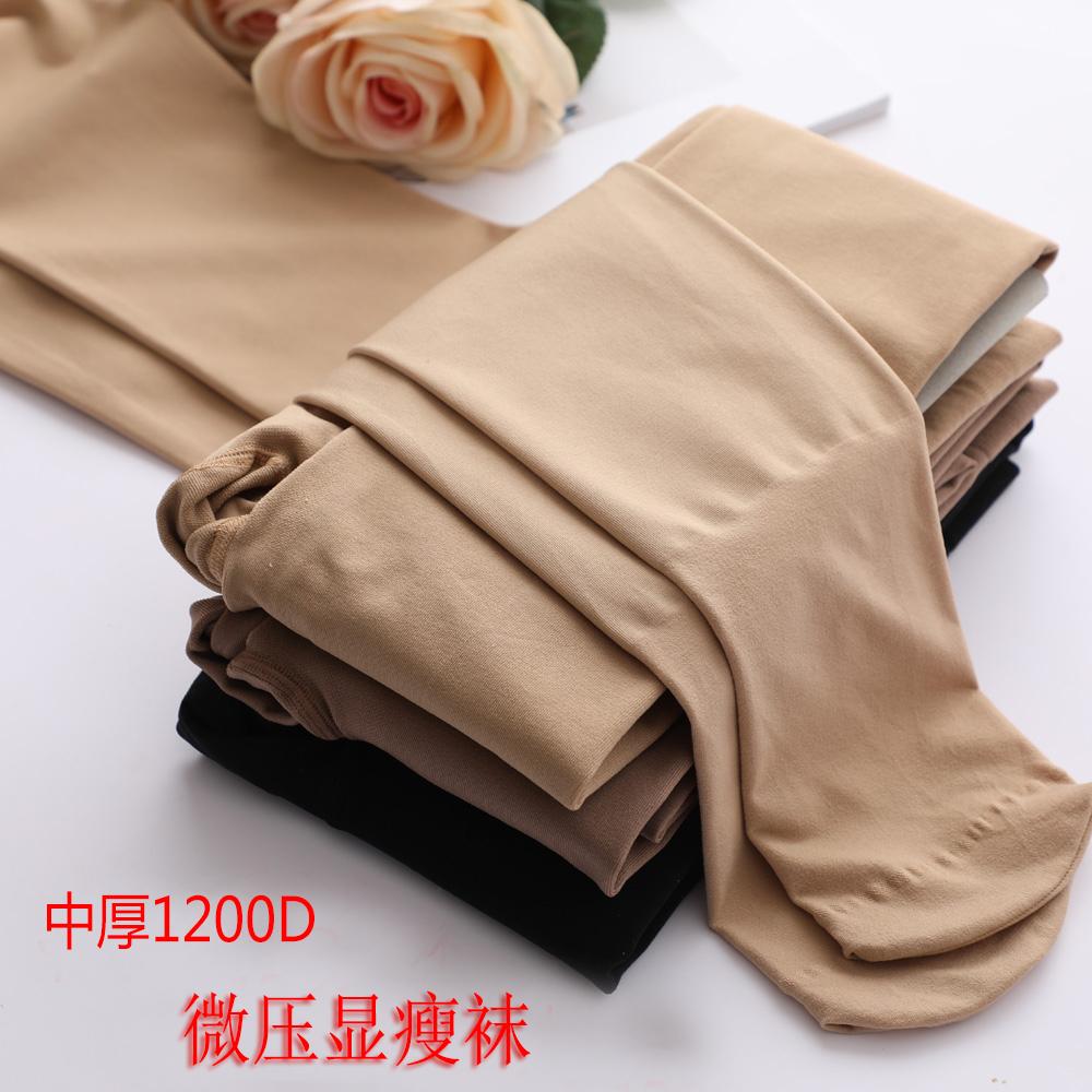 远东 加绒加厚肉色显瘦微压塑形纯色中厚打底裤春秋款连裤丝袜