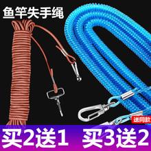 钢丝失手绳自动伸缩 钓鱼大物高弹力收缩溜鱼器鱼竿垂钓水库专用