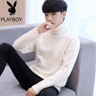 花花公子高领毛衣男冬季宽松男士线衣加绒加厚白色针织打底衫