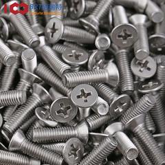 M2M3M4M5M6M8 304不锈钢十字平头螺丝沉头螺丝钉螺母配件大全螺栓