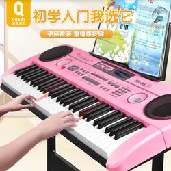 俏娃宝贝儿童电子琴成人初学弹奏带话筒玩具女孩家用多功能钢琴