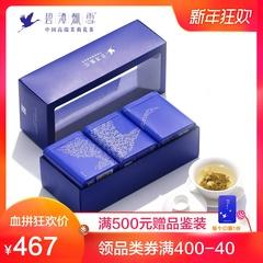 碧潭飘雪茉莉花茶特级品味茶叶礼盒罐装54gx3