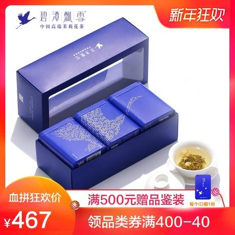 碧潭飘雪茶礼盒