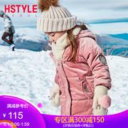童装2018年冬装男女宝宝连帽中长款棉服HJ8759堇