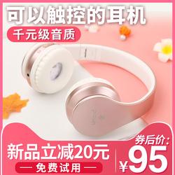 Picun品存B16無線耳機頭戴式藍牙重低音炮觸控降噪插卡MP3音樂耳麥隔音手機電腦通用超長待機女生可愛潮