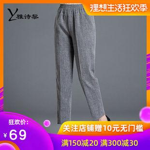 妈妈夏季裤子薄款亚麻女裤宽松直筒棉麻大码夏装中年老年女装
