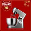 阿诗顿SM350g和面机家用厨师机多功能鲜奶机打蛋揉面机奶油搅拌器