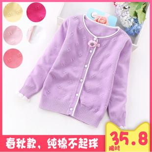 女童毛衣开衫春秋纯棉针织衫大童小女孩宝宝线衣外套儿童线衣上衣