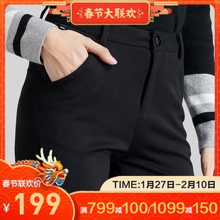 百斯盾四面弹裤 2018秋冬黑色显瘦弹力宽松直筒裤女裤子