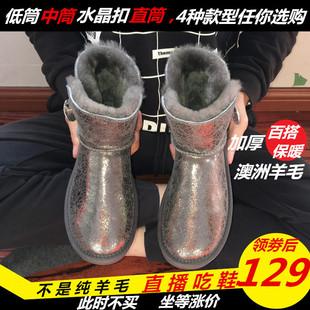 反季防水雪地靴女皮毛一体低筒真皮纯羊毛防水牛皮保暖情侣鞋